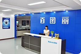 惠州百图丽实业有限公司