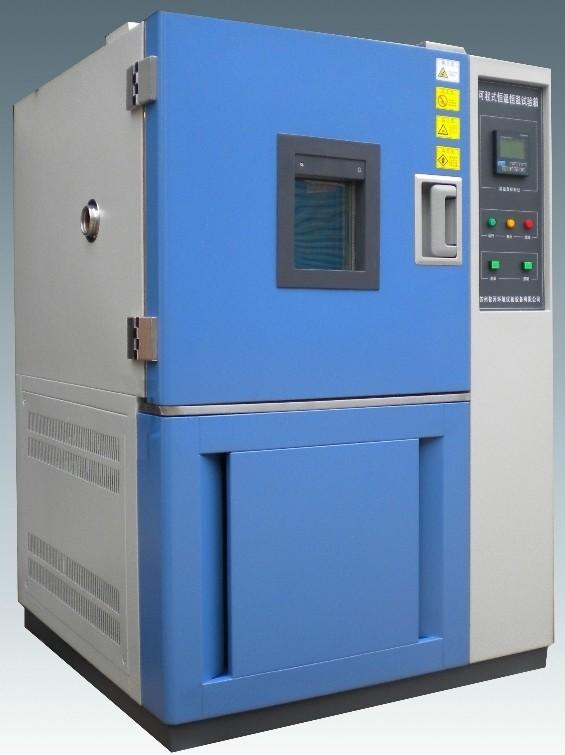 1000L可程式恒温恒湿试验箱
