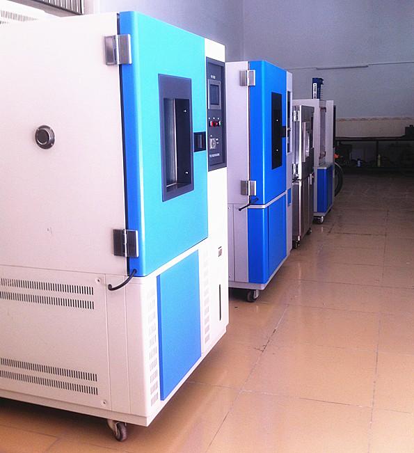 800L智能型温湿度循环试验箱