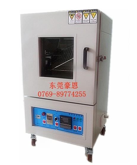 东莞厂家专业定做真空干燥柜