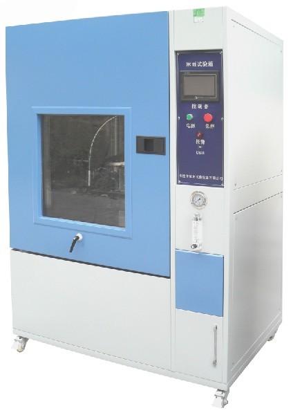 IEC标准防水试验箱