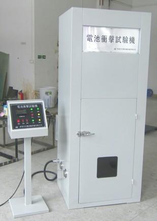 电池冲击试验机