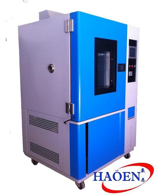 225L高低温循环试验箱