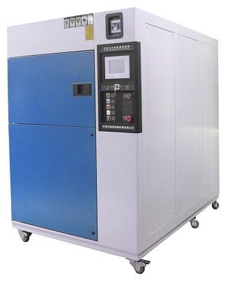 三箱式高低温冲击测试箱
