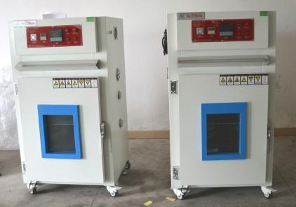 480L热冲击试验箱