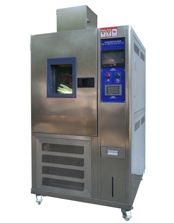 高低温按键寿命试验机