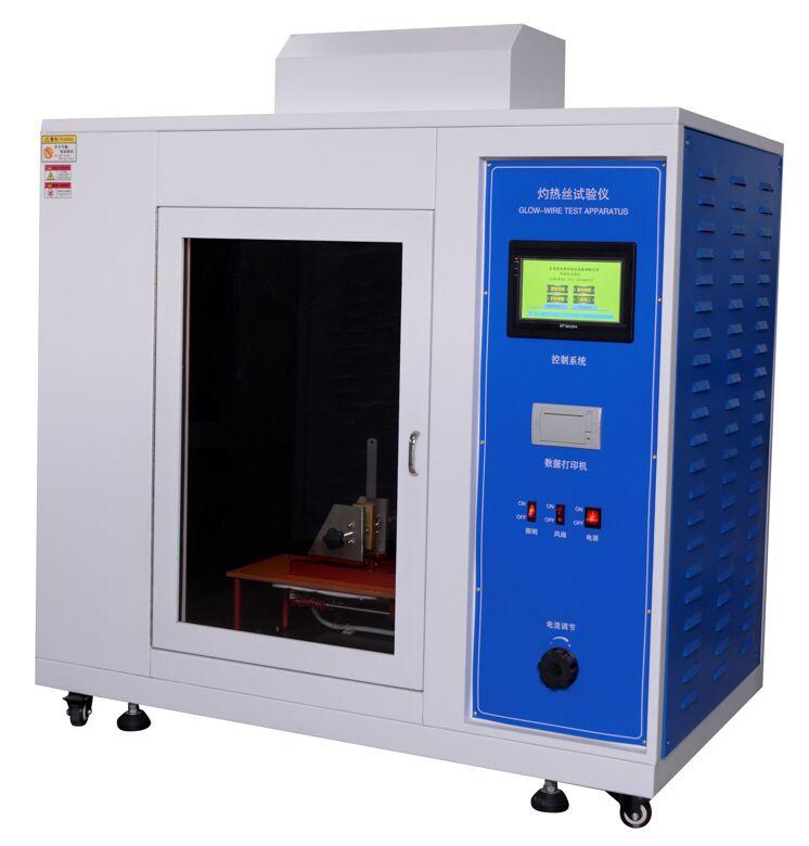 家用电器灼热丝试验装置