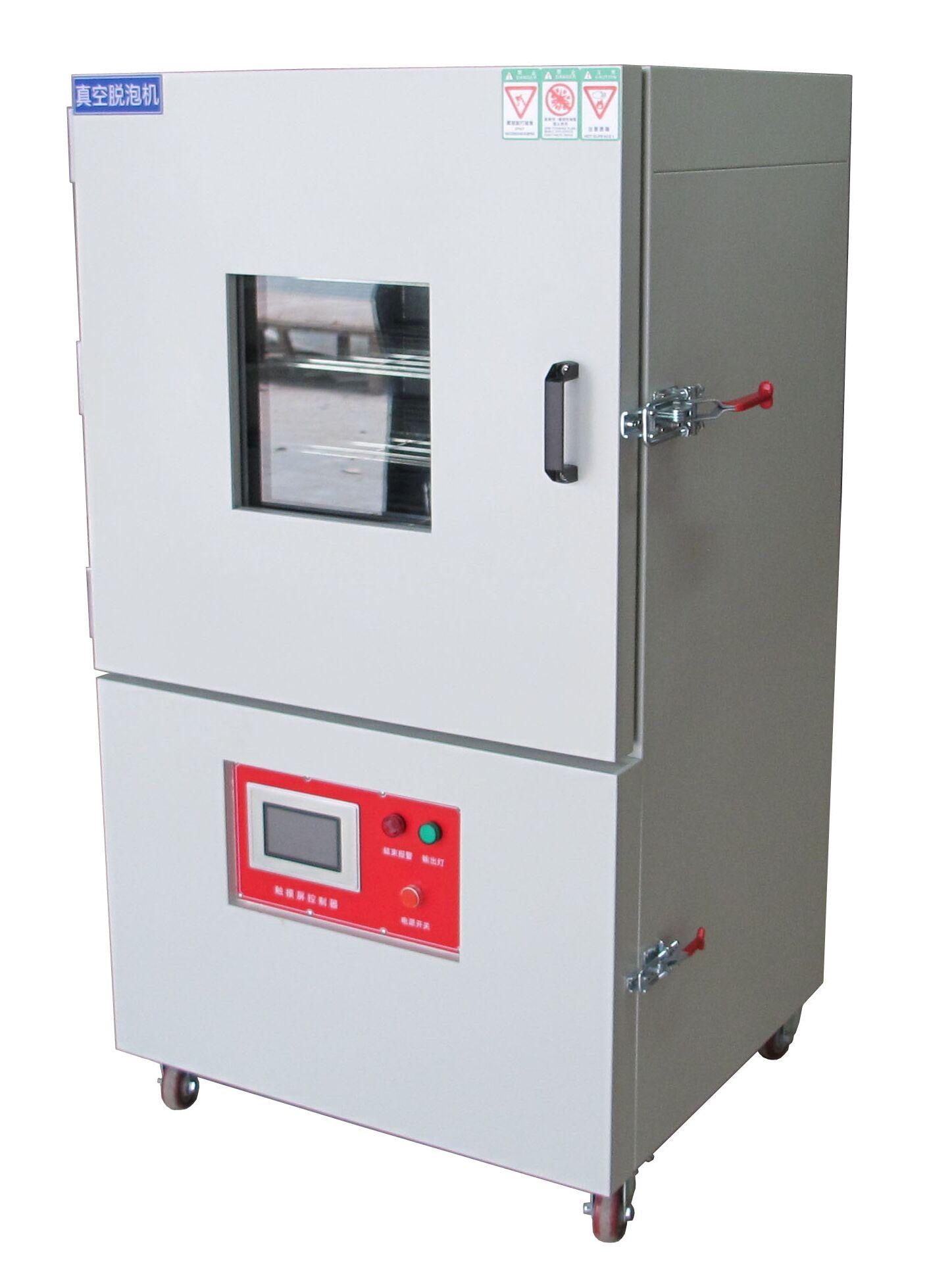 PLC程式真空干燥箱