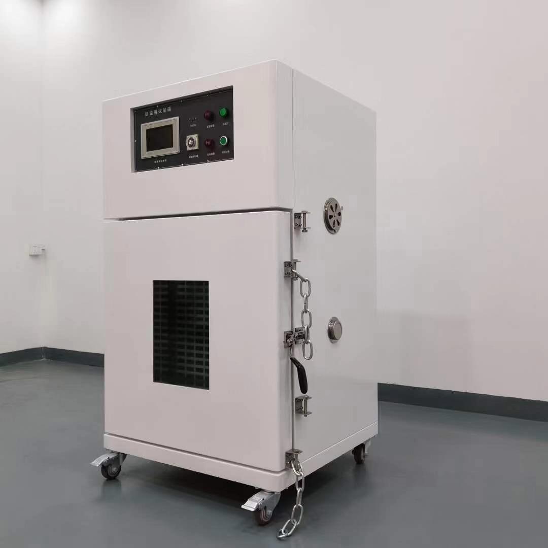 电池热滥用试验箱