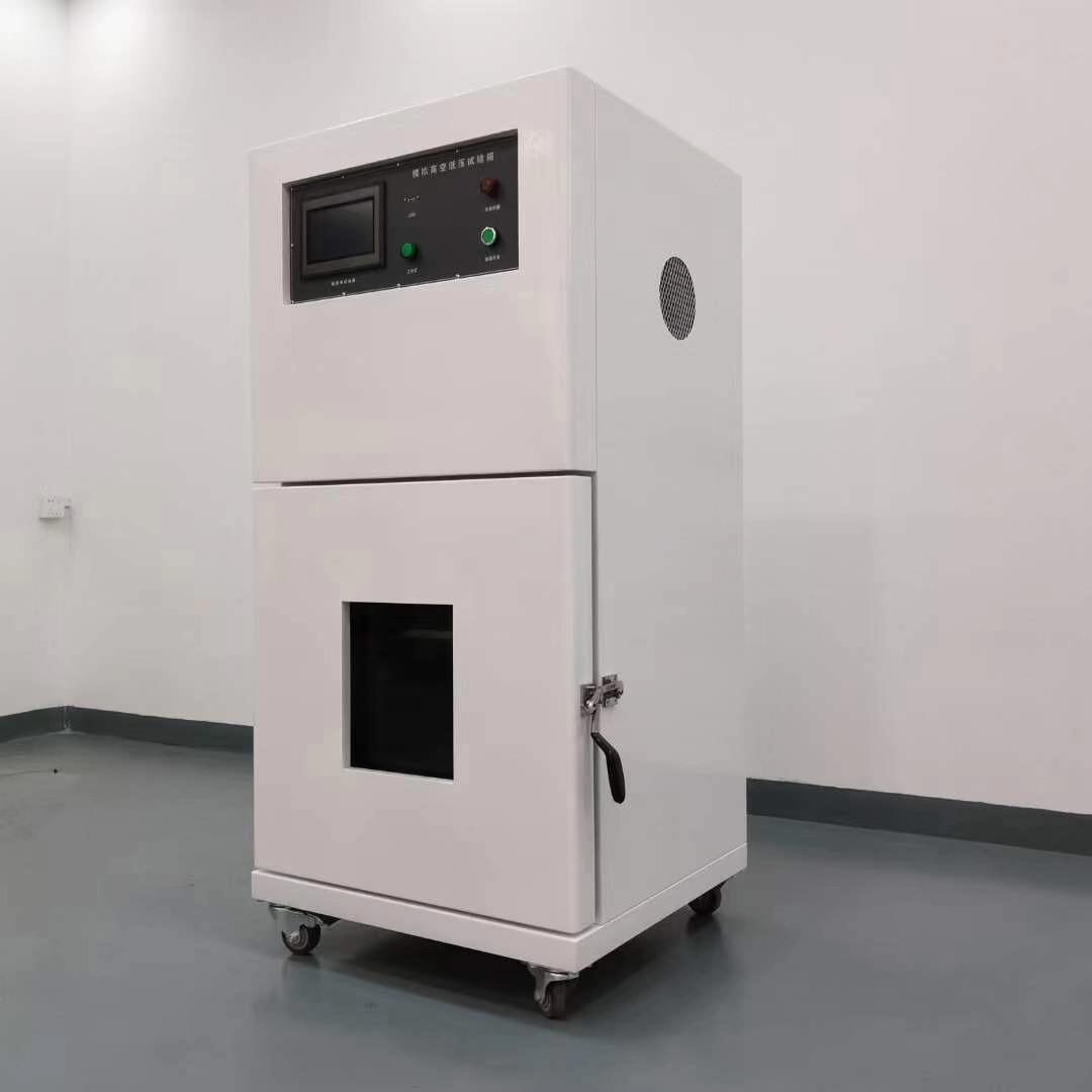 电池海拔高度试验箱