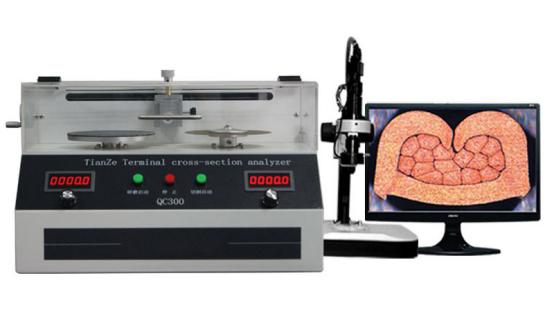 线束断面剖面分析仪