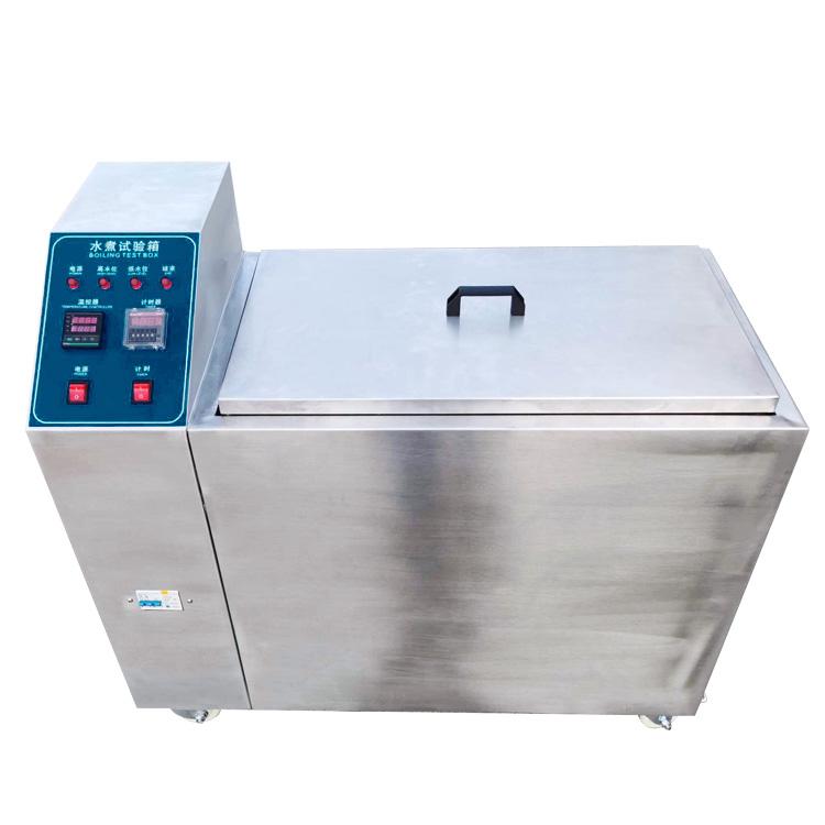 避雷器水煮试验机